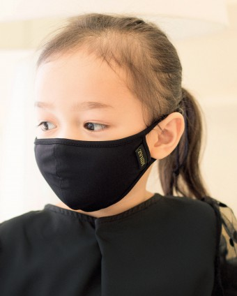 UNISEX KIDS MASK (HEAD LOOP) + PACK OF 5 PM2.5 FILTERS - BLACK